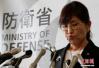 日本前防相稻田朋美离任 未就日报隐瞒问题道歉
