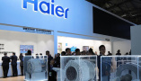 2018年中国家电及消费电子博览会启动