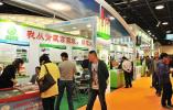 青海高原第二届农展会9月8日在乐都区体育中心启幕