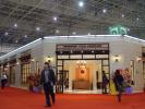 东莞:第38届名家具展将办 展出规模约70万平米