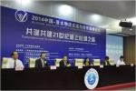 广州:国际物流创新展览会12月开幕 展期三天