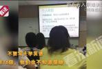 """媒体暗访新东方幼儿学习部:应届生成""""教学经验丰富名师"""""""