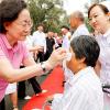 """中国红基会""""看得见的幸福""""黑龙江公益行动启动"""