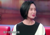 朱茵上节目聊周星驰:结婚时没收到他祝福