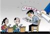 辽宁营口三名教师违规补课被开除公职