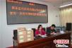 河南南乐县推广使用可降解塑料制品
