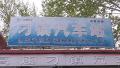 """济南一高速口有个""""假汽车站""""!卖假票、没安检…"""
