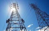 推改革降成本!山东调整电价一年可为企业减负40亿