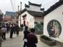 """打造乡村振兴""""文化综合体""""!杭州建德文化礼堂要这么做"""
