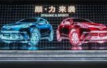 2020年底前 丰田欲在华推出10款新电动车