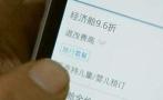 江苏省消保委就机票退改费混乱约谈15家涉事企业,无人到场