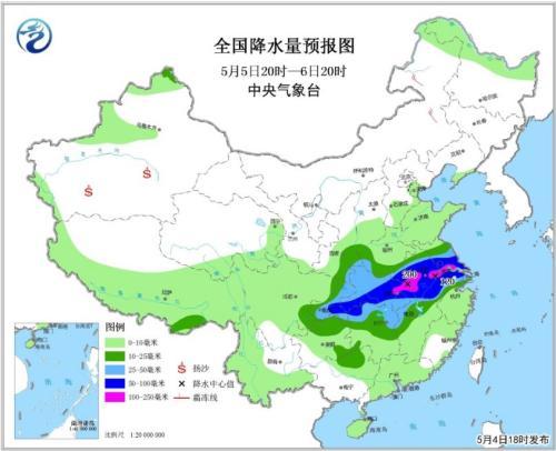 全国降水量预报图(5月5日20时-6日20时)图片来源:中央气象台