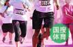鸿星尔克向中国残疾人体育运动管理中心定向捐赠服装