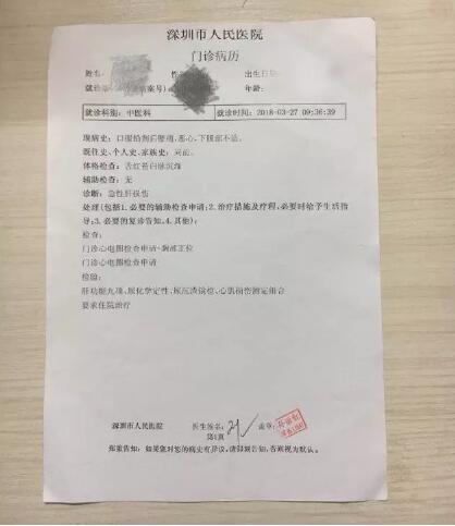 杭州男性生殖医院_成都男性生殖医院排名_重庆生殖男性健康医院