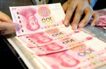 央行:中日已就双边本币互换达成原则共识