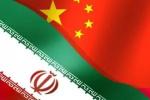 在美国对伊朗实施严厉制裁时,中国这趟火车来了