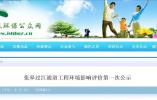 南通与苏州间又一条过江通道 跨越长江有了双向六车道