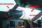 """川航风挡玻璃事件:国产大飞机需解""""空窗""""之困"""