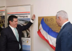 第二个跟风美国国家 巴拉圭驻以使馆迁至耶路撒冷
