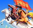 朝鲜新宣传画号召搞经济