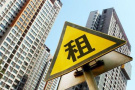 南京租赁市场迎毕业季 4月平均租金同比跌1.7%