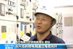 海南三沙永兴岛建成我国首个远海岛屿智能微电网