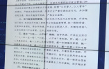 """3次违法注销资格!济南12条新规给外卖小哥戴""""金箍"""""""