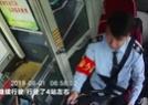 司机手机被乘客偷走