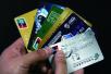最高法:拟终结信用卡全额罚息 盗刷也有新规