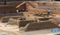 神秘发现!温州现千年古墓群