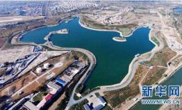 南水北调中线调水150亿立方米 沿线居民用水水质改善