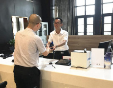 河南企业办电子口岸入网今后可一站式联网办理