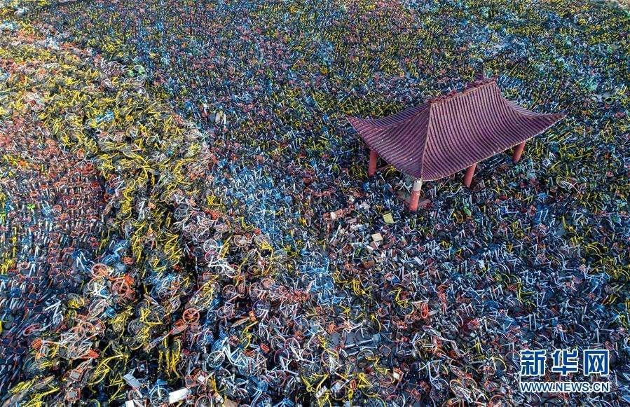 电子游艺娱乐平台:广州废弃共享单车超30万辆 清理回收问题突出