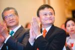 起源于马云的一个承诺,全球首个区块链跨境汇款香港上线