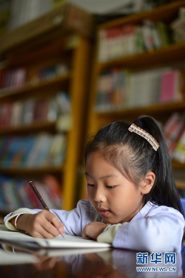 (国际)(3)探访中老友谊学校