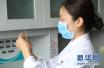 山东完善药品医疗器械创新发展措施 食药监部门发挥牵头作用