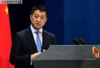 外交部:中方会坚定地捍卫自己的正当利益