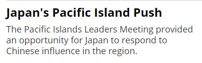 《外交学者》杂志网站截图