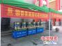 伏天里奉上一杯香茶 国香茶城爱心茶水免费向市民供应了!