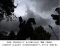 """专业气象台11时权威发布:""""摩羯""""变轨 京城降雨有变"""