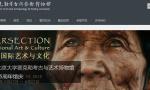 北京高校博物馆探秘