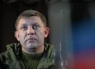 自封的顿涅茨克领导人被炸死 乌克兰将打起收复国土之战?