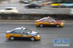 """衡水:打击出租车""""黑车""""专项行动启动"""