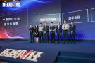 WULIAN成唯一获评2018中国美好生活潜力独角兽的智能家居企业