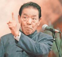人民日报追忆单田芳:一生尝遍甘苦,书中说尽情仇!