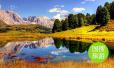 """好山好水好""""楓""""景!山東最美的紅葉在這里(附攻略)"""