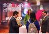进博会?#22836;?#37325;要信号:中国版纳斯达克要来了!将为投资者带来啥?