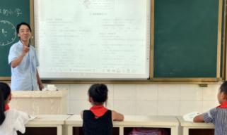 """教育部:""""十项准则""""为新时代教师划定基本底线"""