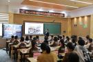 """杭州一小学建""""云教室"""",新疆和浙江学生同时上一堂课"""
