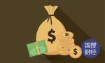 过亿落户补助 济青烟向金融界伸出橄榄枝